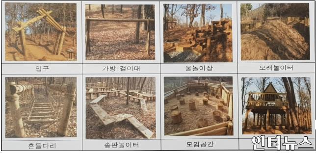 무궁화유아숲시설사진.png