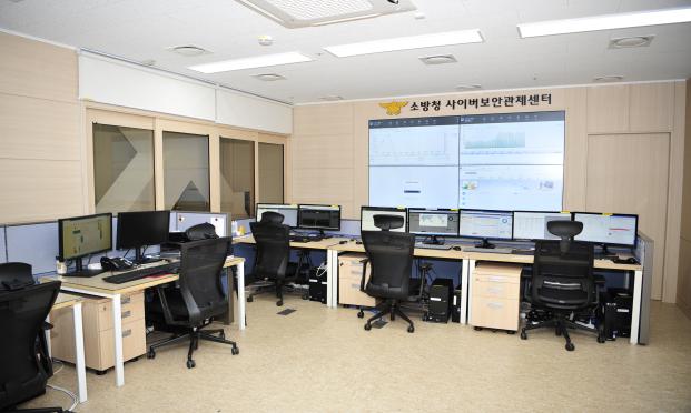 사이버 보안관제센터.png