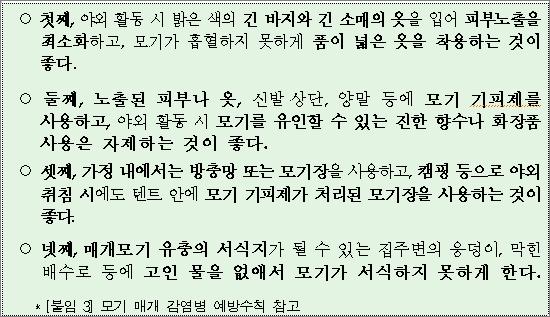 예방접종기준.png