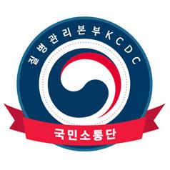질병관리본부-국민소통단엠블럼.png