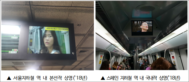 서울지하철역내본선작.png