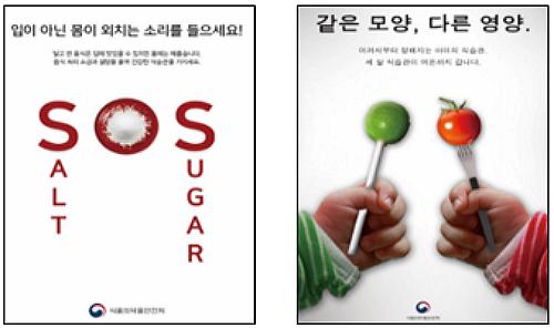 같은모양다른영양.png