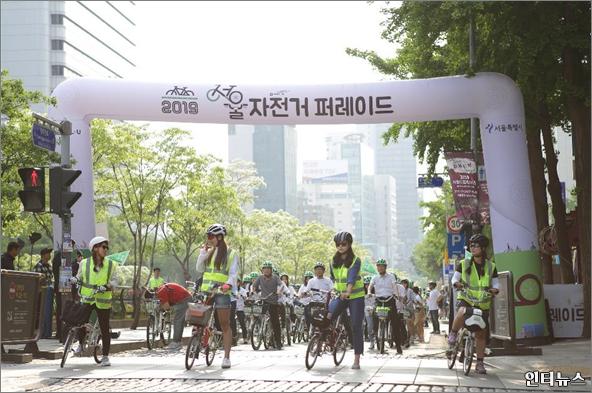 자전거퍼레이드.png