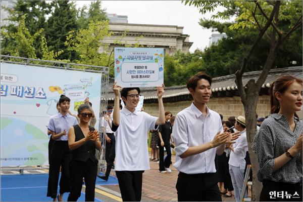 시원차림시민참여패션쇼.png