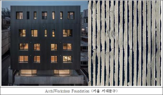 서울서대문구.png