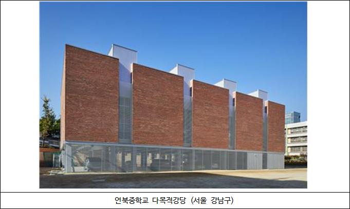 언북중학교다목적강당.png
