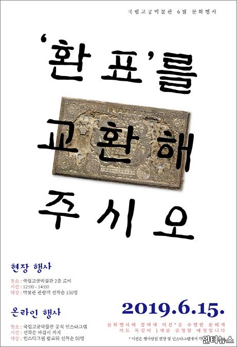우리나라최초-지혜제작틀.png