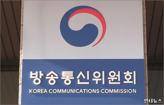 방송통신위원회.png