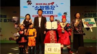 동요대회유치부_초등부대상수상팀.JPG