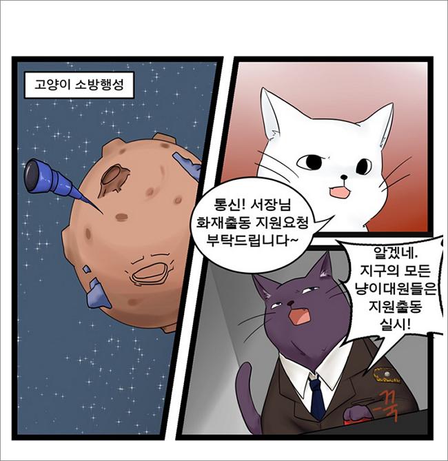 소방4.png