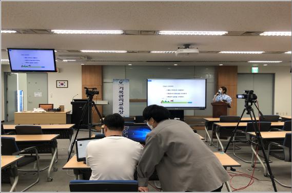 온라인운영시범교육점검.png