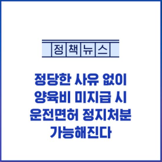 정책뉴스.png