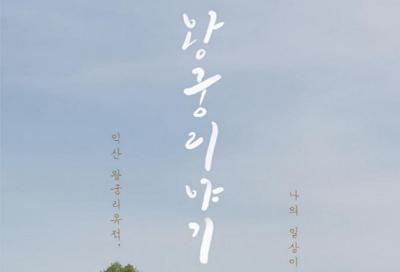 국민참여형 사진공모전  개최