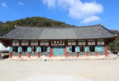 「고창 선운사 만세루」보물 지정