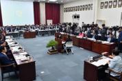 부산 국감 핵심 키워드는 '공항'과 '가짜'!
