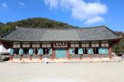 「고창 선운사 만세루」보물 지정 예고