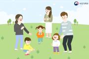 여가부, 주민 돌봄 공동체 만들기 본격 추진