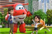 어린이 통일교육용 인기 만화영화「출동! 슈퍼윙스」북한 편 방영