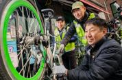 서울시 '따릉이 수리' 동네 자전거대리점 25곳 추가 모집