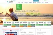 [해보니] 국립공원 야영장 추첨제 신청기
