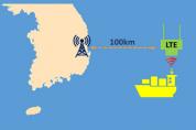해상100km에서도 휴대전화 터진다