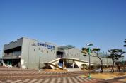 진주 국민체육센터, 최우수 공공체육시설 선정
