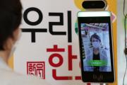 발열체크·개인 접시·개별 수저집…'안심식당' 찾아가보니