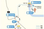 '디엠지(DMZ) 평화의 길' 파주 구간 8월 10일부터 개방