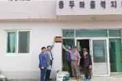 경상남도, 2019년 산불방지 우수마을 현판식 개최!