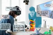 공존현실 기반 4D+ SNS 플랫폼 개발