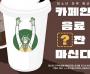 청소년 하루 평균 카페인 음료 ○잔 마신다!