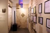 식민지역사박물관서 되새기는 '아무도 흔들 수 없는 나라'