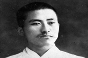 2020년 3월의 독립운동가, 김세환 선생 선정
