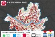 서울 대중교통 어디서나 와이파이 무료로 쓴다…보편적 통신복지 확대