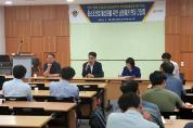 해양경찰청, '지역 중소조선업 경제 살리기' 모색