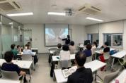 올 여름엔'학캉스'떠나요!‥서울자유시민대학서 체험 인문학 즐겨요!