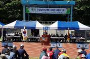 제9회 경남도지사배 그라운드골프대회 성료