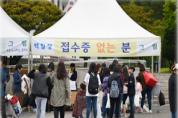 5월 11일 국립서울현충원 호국문예백일장과 그림그리기 대회 개최