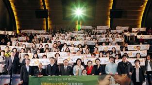 김정숙 여사, 치매 파트너와 함께하는 영화 「로망」특별시사회 관람
