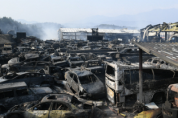 정부, 강원도 산불 피해지역에 긴급 구호 43억 지원