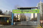 [병무청]'가수 승리의 현역병 입영 연기'에 대한 병무청 입장