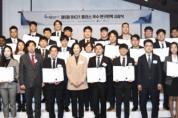 [null]제5회 BK21 플러스 우수 연구인력 시상식 개최