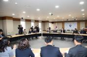 제5차 교육신뢰회복 추진단 회의 개최