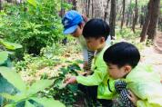 영덕국유림관리소, 산림교육 운영사업 착수보고회 개최