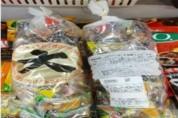 아프리카돼지열병 예방, 안전한 먹거리로 오케이(OK)