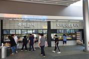 국내 최초 공유주방 매장, 20일 서울 만남의 광장 휴게소서 문 연다
