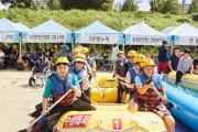 서울시, 14일(금) 장애인과 비장애인 함께 한강래프팅 도전