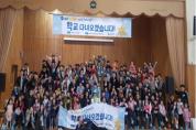 와따『100인의 부산 아빠단』 자녀와 함께하는 별자리 캠프 개최 -  아빠 육아 노하우?! 별들에게 물어봐~!