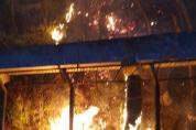 [산림청]남부지방산림청, 영양군 수비면 산불발생 및 초동진화 완료