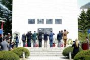 임진강․가평지구 전투 68주년, 영연방 참전 상기행사 개최